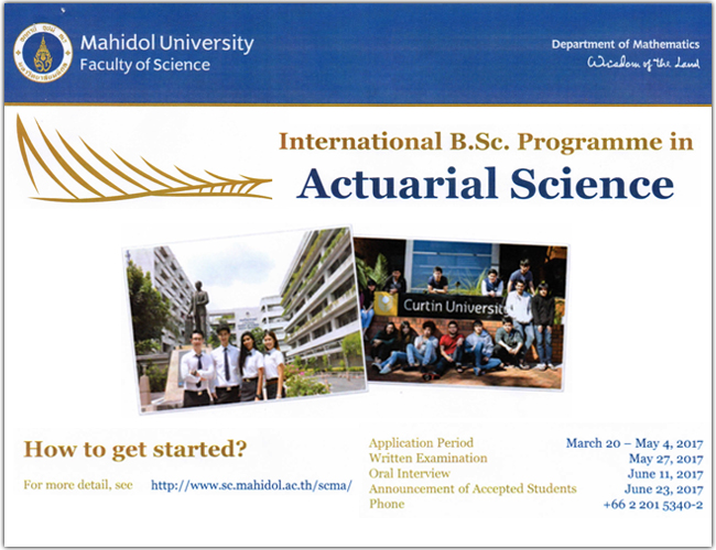 programme in Actuarial Science
