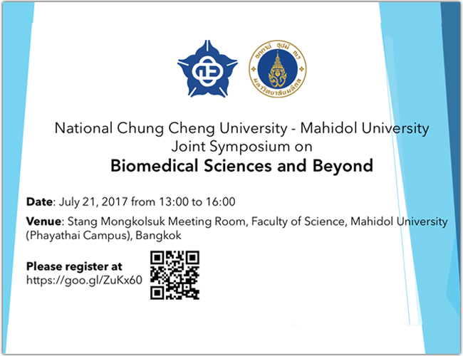 BioCCU-MUSC Joint Symposium on Biomedical Sciences and Beyond