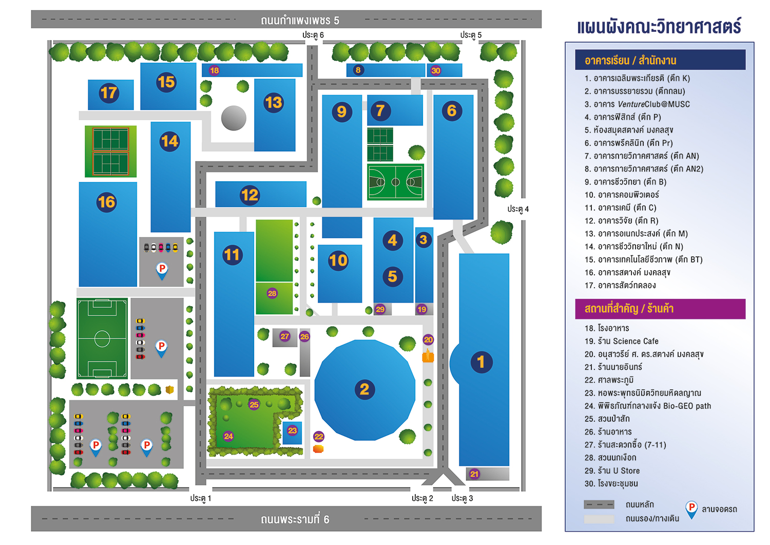 Location and Map : Faculty of Science, Mahidol University