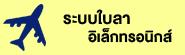 sc_ileave